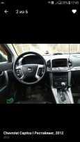 Chevrolet Captiva, 2012 год, 840 000 руб.