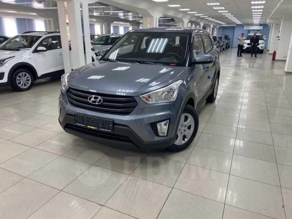 Hyundai Creta, 2020 год, 1 105 000 руб.