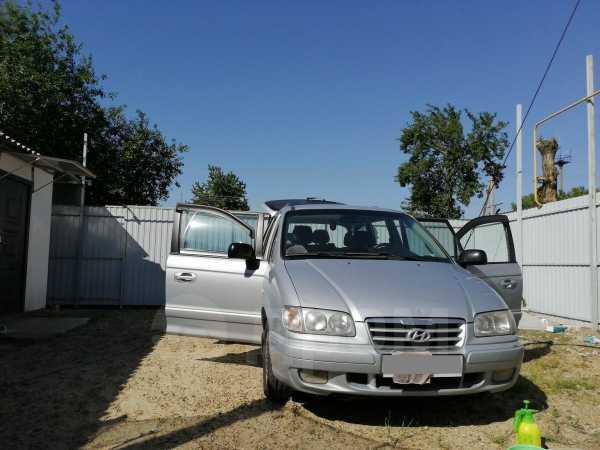 Hyundai Trajet, 2006 год, 419 999 руб.