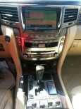 Lexus LX570, 2010 год, 1 820 000 руб.