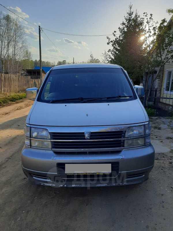 Nissan Elgrand, 1998 год, 370 000 руб.