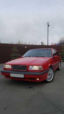 Челябинск 850 1996