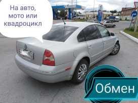 Белово Passat 2003