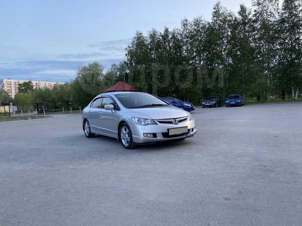 Honda Civic, 2008 год, 460 000 руб.