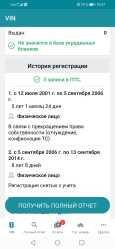 Лада 2105, 2001 год, 31 000 руб.