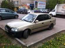 Москва Accent 2003