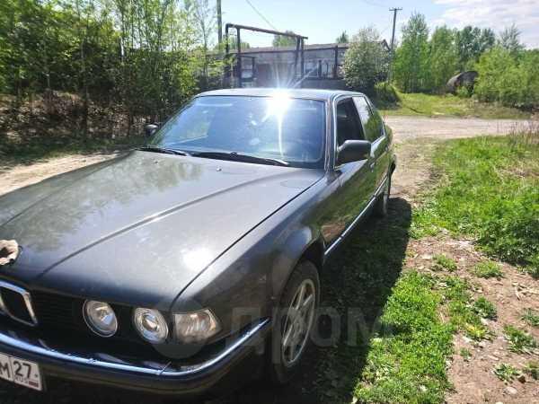 BMW 7-Series, 1988 год, 150 000 руб.