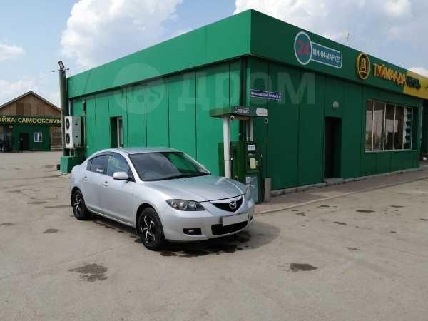 Mazda Axela, 2006 год, 370 000 руб.