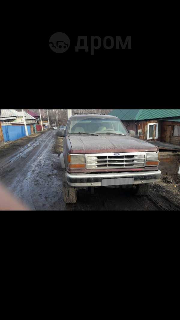 Ford Explorer, 1994 год, 200 000 руб.