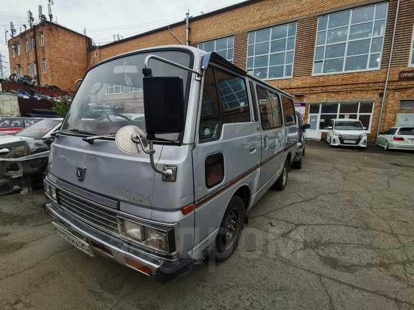 Nissan Caravan, 1984 год, 140 000 руб.