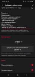 Лада 2106, 1986 год, 25 000 руб.