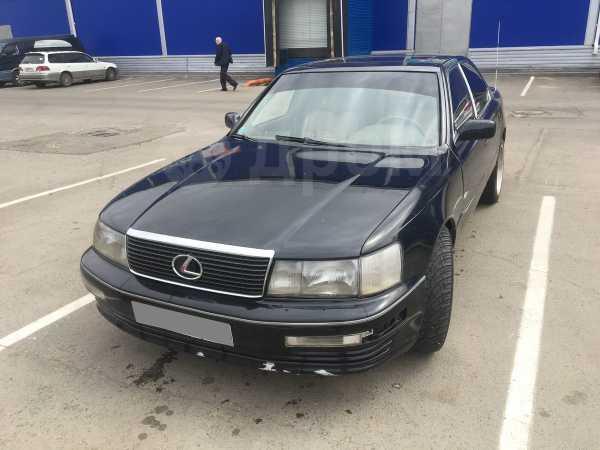 Lexus LS400, 1993 год, 165 000 руб.