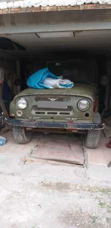 Новороссийск 469 1988