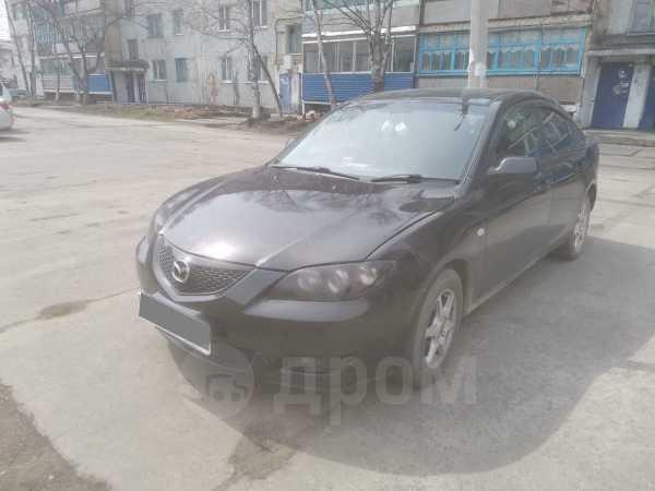 Mazda Axela, 2006 год, 300 000 руб.