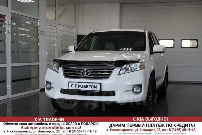 Toyota RAV4, 2010 год, 897 000 руб.