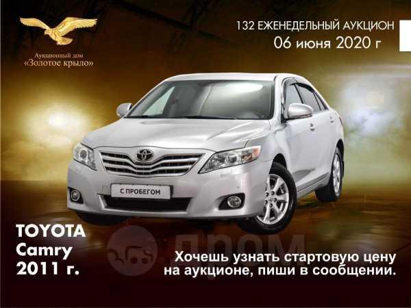 Toyota Camry, 2011 год, 786 500 руб.