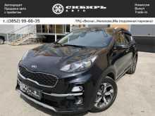 Барнаул Sportage 2018