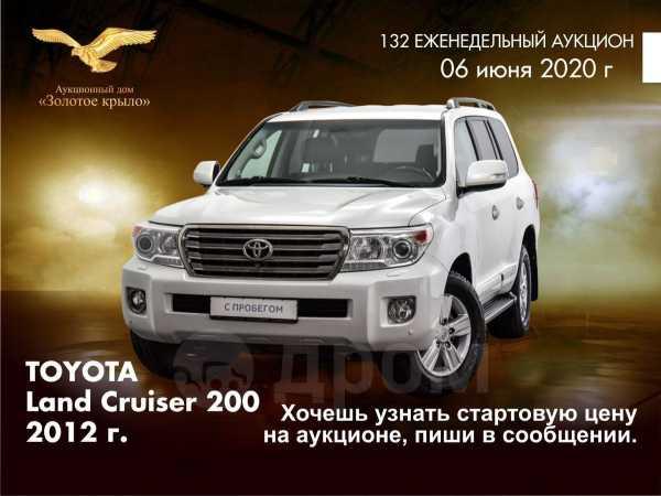 Toyota Land Cruiser, 2012 год, 1 963 500 руб.