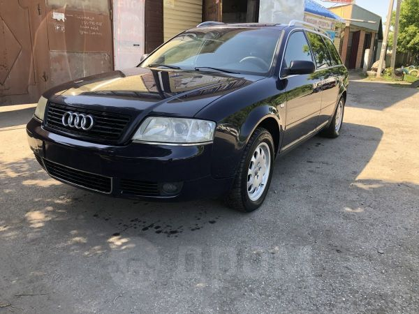 Audi A6, 2000 год, 110 000 руб.