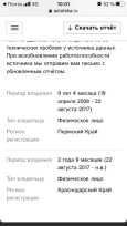 Лада 2113 Самара, 2008 год, 110 001 руб.