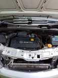 Opel Meriva, 2007 год, 310 000 руб.