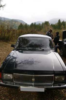 Горно-Алтайск 3102 Волга 2001