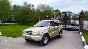 Москва Grand Vitara 2000
