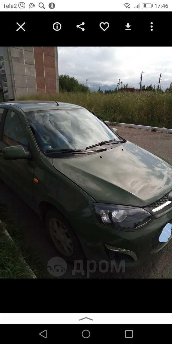 Лада Калина, 2013 год, 290 000 руб.