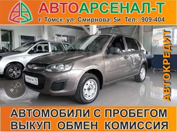Лада Калина, 2013 год, 255 000 руб.