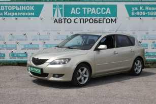 Волгоград Mazda3 2005