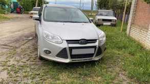 Серебряные Пруды Ford 2013