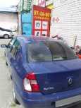 Renault Symbol, 2008 год, 120 000 руб.