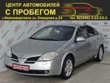 Нижневартовск Primera 2004