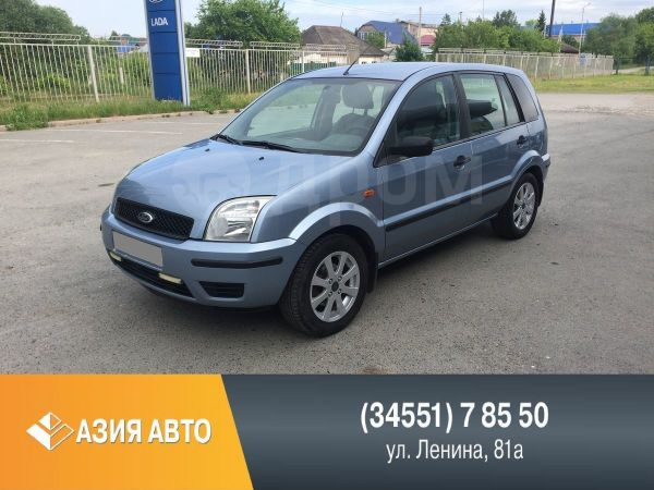 Ford Fusion, 2005 год, 209 000 руб.