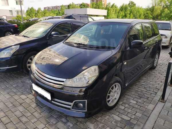 Nissan Wingroad, 2013 год, 499 000 руб.