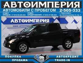 Красноярск Actyon Sports 2011