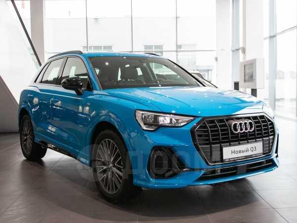 Audi Q3, 2020 год, 3 054 342 руб.