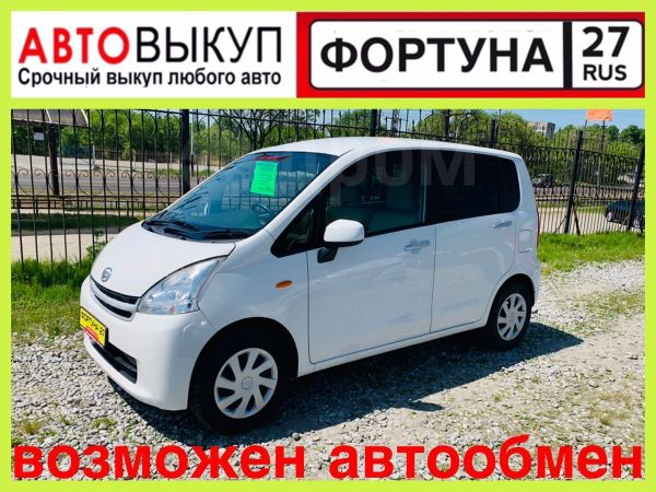 Daihatsu Move, 2012 год, 298 000 руб.