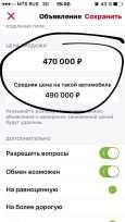 Volkswagen Polo, 2014 год, 520 000 руб.