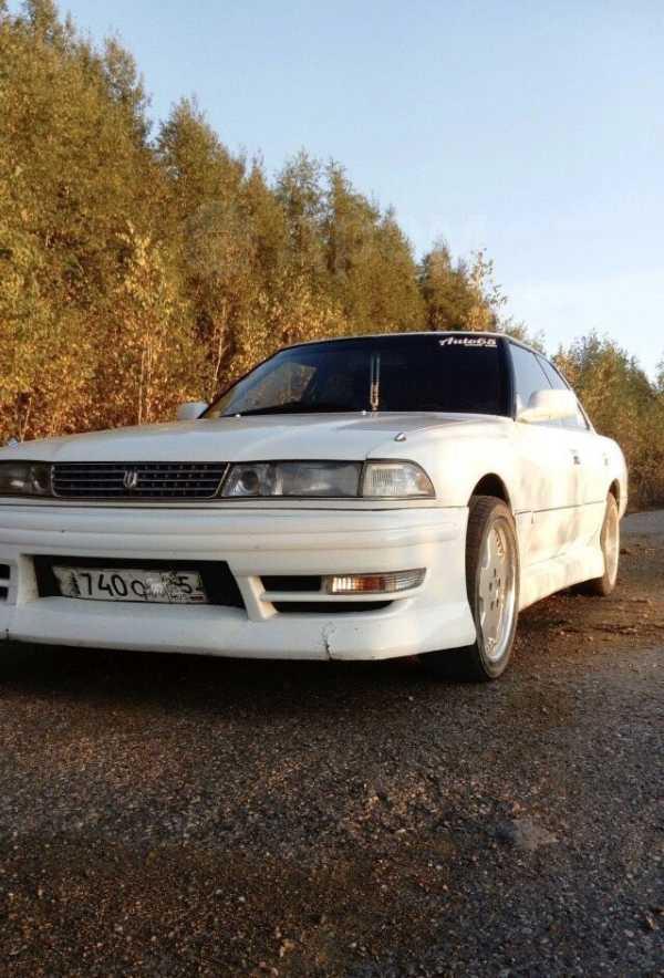 Toyota Mark II, 1992 год, 320 000 руб.