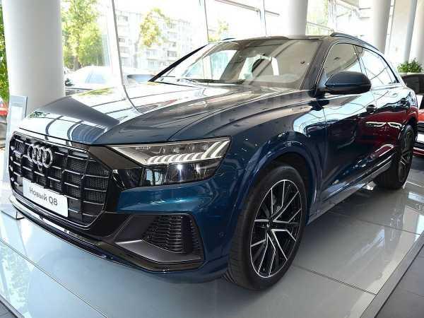 Audi Q8, 2020 год, 6 058 576 руб.