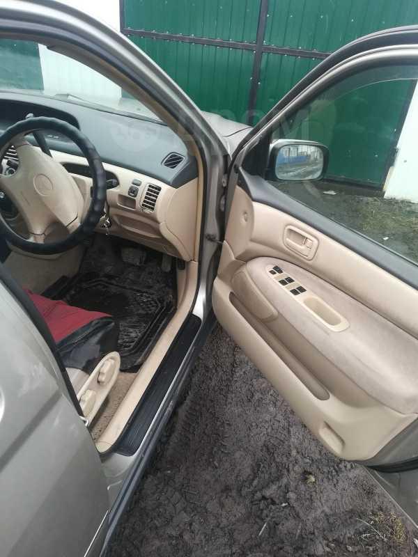 Toyota Vista, 1999 год, 235 000 руб.