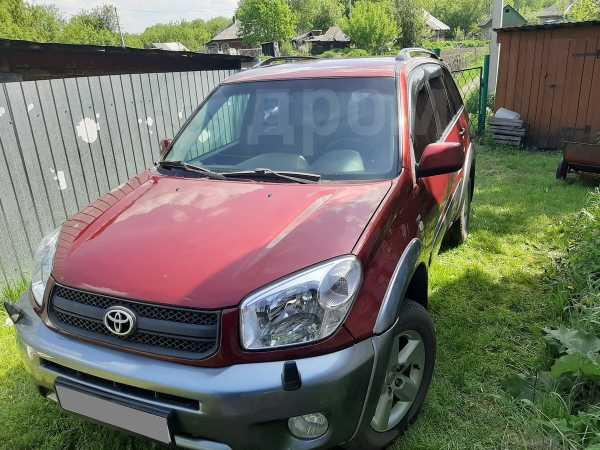 Toyota RAV4, 2004 год, 545 000 руб.