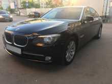 Омск BMW 7-Series 2010