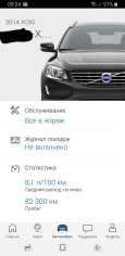 Volvo XC60, 2014 год, 1 620 000 руб.