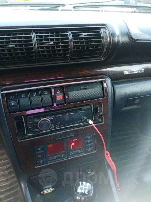 Audi A4, 1995 год, 70 000 руб.