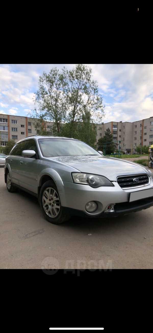 Subaru Outback, 2005 год, 360 000 руб.
