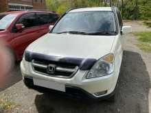 Хабаровск Honda CR-V 2002