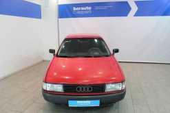 Воронеж 80 1991