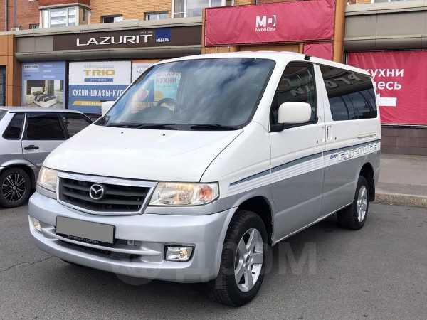 Mazda Bongo Friendee, 1999 год, 222 000 руб.